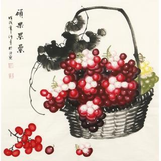国画名家赵汗青四尺斗方葡萄图《硕果累累》