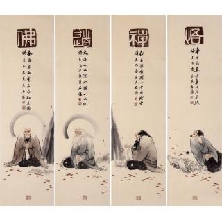 江苏美协石慵人物画《佛道禅悟》