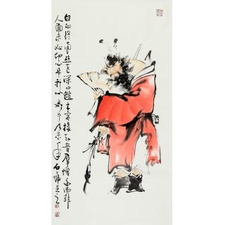 【已售】江苏美协石慵三尺人物《钟馗神威》