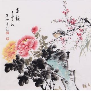 【已售】实力派画家王梓旭四尺斗方花鸟画《春韵》