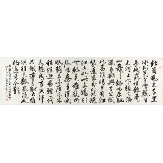 【已售】毛主席诗词 观山八尺横幅书法作品《沁园春雪》