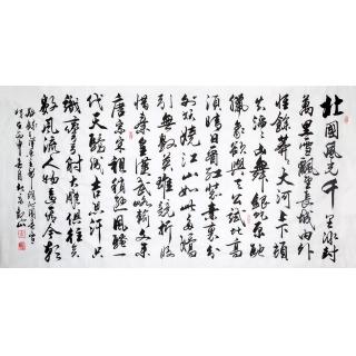【已售】国宾礼 书法家观山六尺横幅书法作品《沁园春雪》