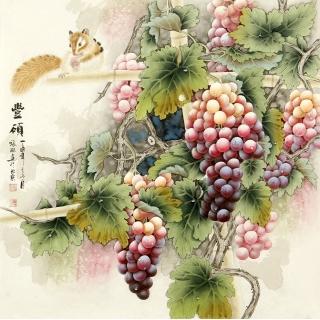 【已售】餐厅经典挂画 张琳斗方葡萄图《丰硕》