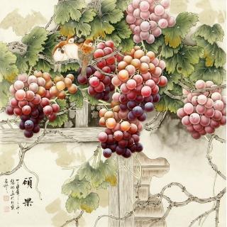 【已售】多子多福葡萄图 实力派画家张琳花鸟画《硕果》