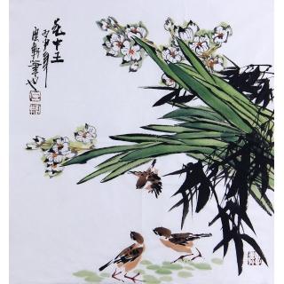 书画名家 广西美协石云轩三尺斗方写意花鸟画《花中王》