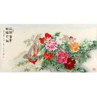 【已售】王一容四尺横幅牡丹锦鸡图《花开富贵 锦绣前程》