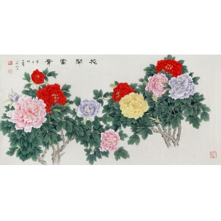 【已售】王一容四尺横幅花鸟画《花开富贵》