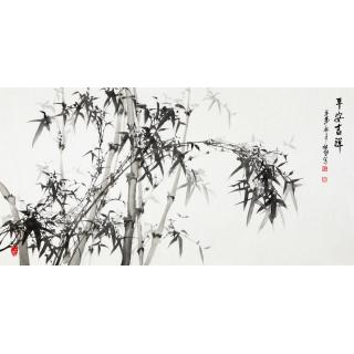 王林旭四尺横幅竹子画《平安吉祥》