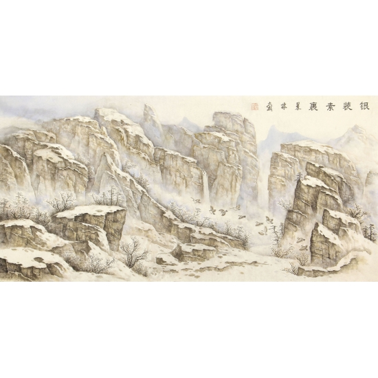 收藏必升值 中美协会员俎翠林原创真迹雪景山水画《银装素裹》
