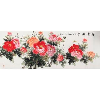 【已售】客厅装饰画 张福生六尺横幅花鸟作品牡丹图《富贵满堂》