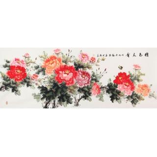 【已售】山东美协张福生小六尺国画精品牡丹《国色天香》