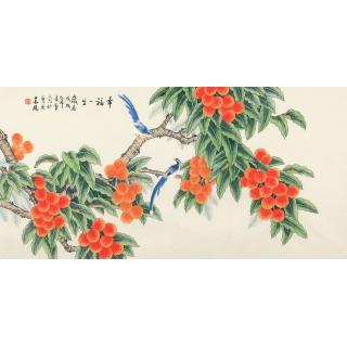 北京美协凌雪四尺工笔花鸟画《幸福一生》