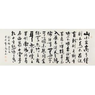高雅客厅诗词书法 顾凤耀六尺书法作品《陋室铭》