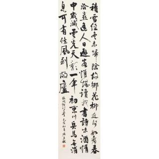 滕占敏六尺竖幅书法作品行书《船山诗草》