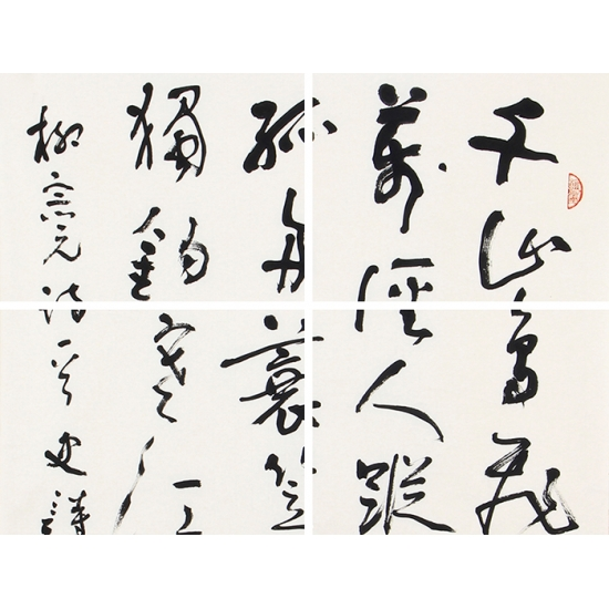 唐代诗人柳宗元山水诗 史诗四尺斗方书法《江雪》