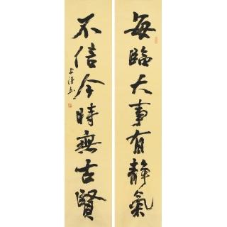 名言警句 史诗六尺对联书法作品《每逢大事有静气》