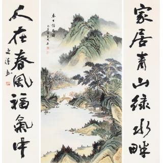 中堂挂画对联 宁良成力作山水画《春山访友图》