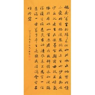 习近平语录 张文四尺竖幅书法作品 《念奴娇·追思焦裕禄》