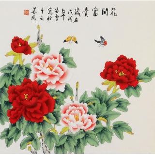 凌雪老师国画牡丹图斗方工笔画《花开富贵》
