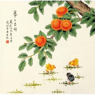 【已售】大吉图 凌雪工笔花鸟画《事事吉祥》
