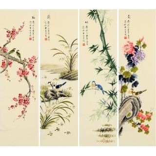 【已售】凌雪花鸟四条屏佳作《梅兰竹菊》