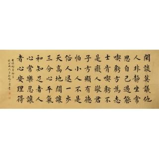 修身格言 张小东六尺横幅书法作品楷书《罗状元醒世歌》