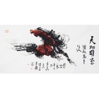 骏马图 王杰四尺横幅写意动物画《天地雄风》