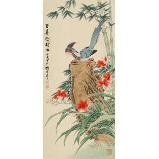 名家字画 田世光三尺竖幅工笔花鸟画《百寿逊龄》