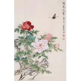 著名花鸟画家俞致贞花鸟画牡丹图《国色天香》