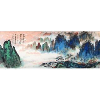 刘海粟书画精品《黄山》
