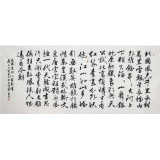 毛主席诗词 常东升八尺横幅书法佳作《沁园春雪》