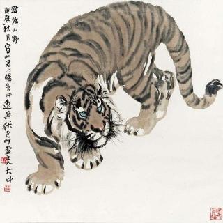 伏虎草堂主人 冯大中四尺斗方写意动物画《君临山野》