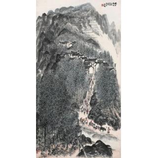 长安画派的创始人 赵望云书画精品《巴山新村》