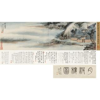 国画大师 吴湖帆国画山水作品《月波楼图》