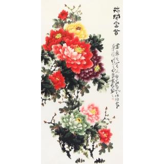 玄关装饰画 李东献四尺竖幅写意牡丹画《花开富贵》