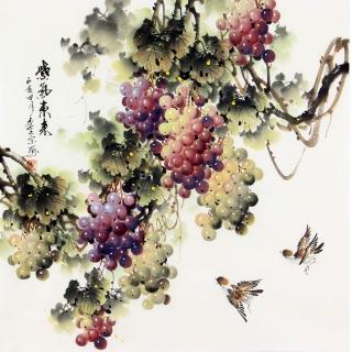 【已售】李正宗四尺斗方国画葡萄图《紫气东来》