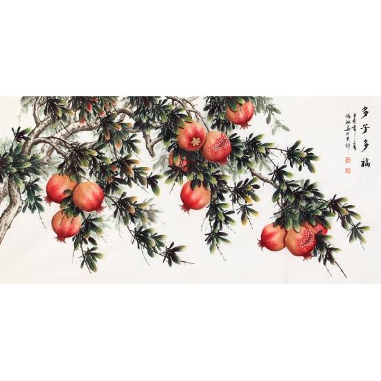 张琳四尺横幅花鸟画石榴图《多子多福》