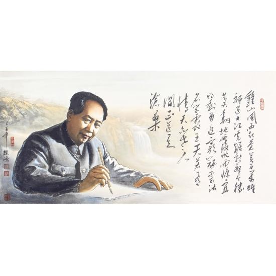 魏鸿四尺竖幅人物画毛主席《七律·人民解放军占领南京》