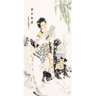 陈红梅四尺竖幅人物画仕女画《春苑观书》