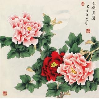 张洪山老师国画牡丹图斗方工笔画《花好月圆》
