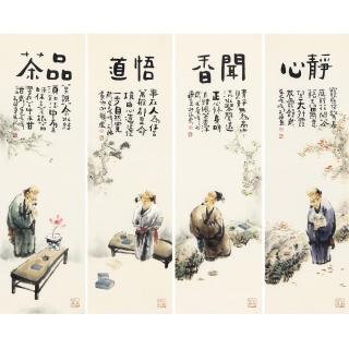 【已售】阳瑞萍四条屏人物画作品《人物画》