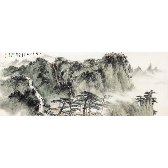 【已售】国画名家齐伟家写意山水作品《一览众山小》
