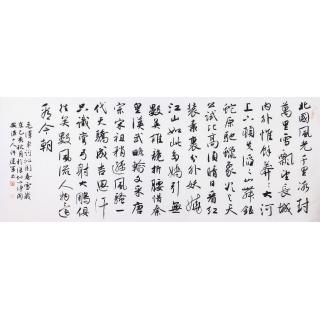 中书协会员许建军新品诗词书法《沁园春雪》