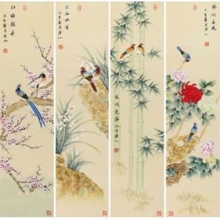 【已售】张洪山花鸟四条屏佳作《梅兰竹菊》