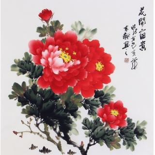 国画牡丹 李东献老师写意花鸟画《花开富贵》