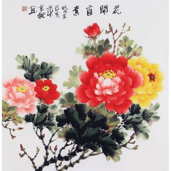 李东献老师佳作国画牡丹《花开富贵》