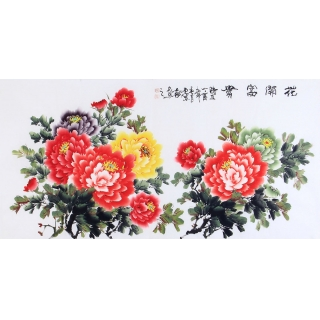 李东献四尺横幅牡丹图《花开富贵》