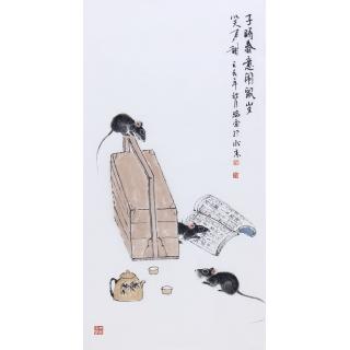 戴瑞雷写意动物画作品十二生肖之《鼠》