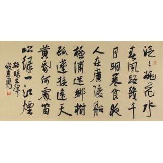 【已售】中国书协理事 刘俊京四尺横幅书法作品行书《春日北行夜泊江口》