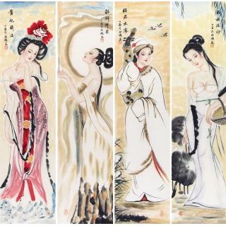 【已售】陈红梅四条屏人物画四大美女《 西施 昭君 貂蝉 贵妃》